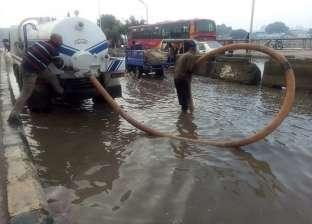 """سقوط أمطار غزيرة على """"الغربية""""..  والمحافظة تدفع بسيارات شفط المياه"""