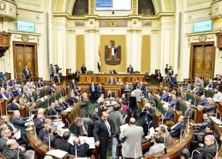 """""""خطة البرلمان"""" تناقش إعفاءات الشركات الأجنبية بقطاع البترول"""