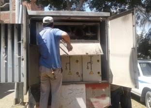 """""""المصرية لنقل الكهرباء"""" توقع عقدا لتنفيذ محطة محولات أسيوط شرق"""