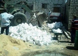 إزالة 41 حالة تعد على الأراضي الزراعية وأملاك الدولة في سوهاج