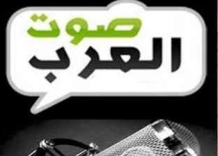 """""""صوت العرب"""" تحتفل برفع العلم المصري على """"طابا"""".. غدًا"""