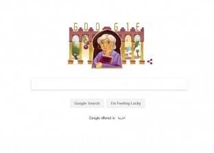 """""""جوجل"""" يحتفل بالروائية رضوى عاشور.. تعرف عليها"""