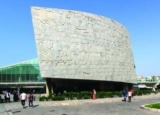 """مكتبة الإسكندرية تقيم الحفل الختامي لمعرض """"العلوم والهندسة"""""""