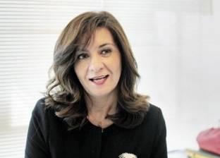 وزيرة الهجرة: الجاليات المصرية بالخارج مسالمة وإيجابية