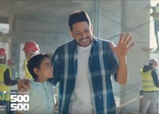 """مخرج إعلان 500 500 يروي كواليسه لـ""""الوطن"""": أطفال الأغنية يتحدون السرطان"""
