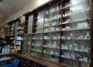 صيدلية توفر خدمات علاجية وتجميلية مجاناً