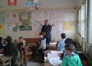 """مدير """"تعليم الإسماعيلية"""" يتفقد عددا من مدارس الإقليم"""
