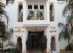 """""""الداخلية المغربية"""": القبض على 6 أشخاص يشتبه في موالاتهم لـ""""داعش"""""""
