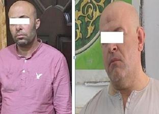 ضبط عنصرين بتهمة تزوير أوراق رسمية وإدعاء تسفير المواطنين إلى الخارج