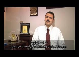 """""""الفلاحين"""": أبو اليزيد قادر على تحسين أداء شركة """"الدلتا للسكر"""""""