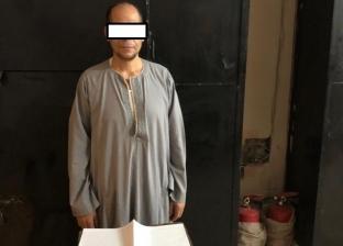 القبض على مشرف نظافة في سرقة 86 ألف جنيه من مستشفى خاص بأسيوط