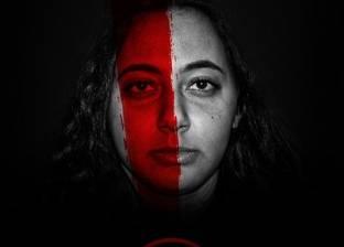 """عرض مسرحية """"الجريمة الكاملة"""" على مسرح الفلكي 22 فبراير"""