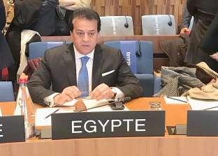 وزير التعليم يلقي كلمة مصر أمام المجلس التنفيذي لليونسكو بباريس
