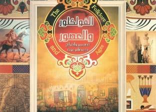 """""""فرسان الشرق"""" تجسد فلكلور مصر عبر العصور لمدة 3 أيام بـ""""الجمهورية"""""""