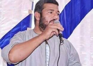 حبس 7 من أهالي قرية شما في المنوفية بتهمة التظاهر بدون تصريح