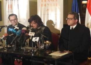 انطلاق أولى فعاليات العام الثقافي المصري- الفرنسي