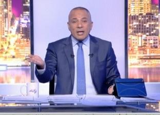 """أحمد موسى للشباب: """"ماتقعدش على القهوة مستني وظيفة.. روح خد قرض"""""""