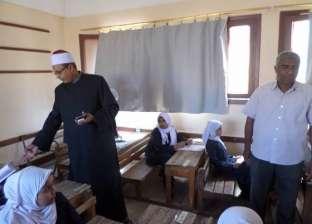 غرفة عمليات الثانوية الأزهرية: هدوء في رابع أيام امتحانات الدور الثاني
