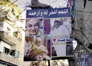 صور ولوحات لتخليد ذكرى بائع فى الدرب الأحمر: السيرة أطول من العمر