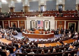 «الكونجرس» يقترب من اتفاق بشأن الجدار الحدودي مع المكسيك