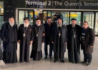 الأنبا موسى يصل لندن لإجراء فحوصات طبية دورية