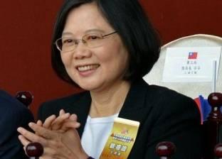 بكين في حالة ترقب مع توجه رئيسة تايوان إلى أمريكا الوسطى عبر الولايات المتحدة