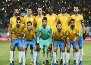 بث مباشر  مباراة الإسماعيلي والنادي الرياضي القسنطيني يوم السبت 23-2-2019