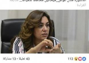 من «نادية» لـ«منال» المرأة مفاجأة كل «حركة محافظين»