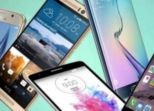 دراسة حديثة: الهواتف الذكية تسبب السمنة