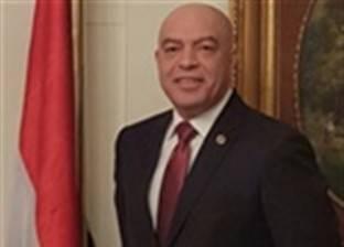 """غدا.. """"المصري للدراسات"""" ينظم ندوة لمناقشة دور الصين في محاربة الإرهاب"""