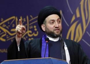 """""""الحكيم"""" يغادر تحالف """"العبادي"""" فى تطورات مفاجئة فى الانتخابات العراقية"""