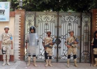 القوات المسلحة: استعدادات مكثفة لتأمين الاستفتاء على التعديلات الدستورية