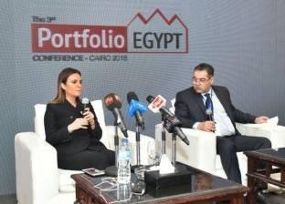 وزيرة الاستثمار: نفاوض البنك الدولى للحصول على مليار دولار لإعمار سيناء