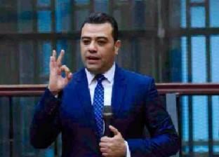 المتحدث باسم «مواطن»: استمرار «السيسى» مسألة أمن قومى لاستكمال «الحرب على الإرهاب»