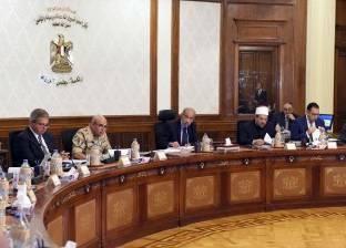 الحكومة توافق على قانون النظافة العامة وتحيله للبرلمان