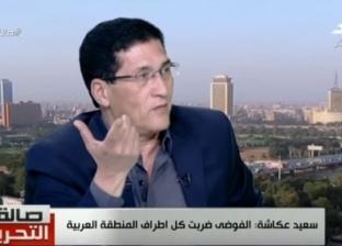 باحث سياسي: المنظمات الحقوقية تسببت في مقتل مليون مواطن بالمنطقة