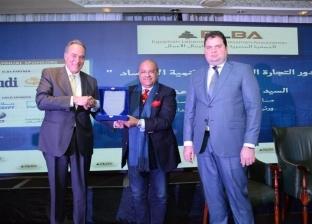 """""""المصرية اللبنانية"""" تقترح تشكيل لجنة للترويج الاستثماري للتجارة"""