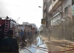 """""""الحماية المدنية"""" بالجيزة تسيطر على حريق في شقة ببولاق الدكرور"""