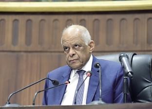 رئيس مجلس النواب يعزي وزير الصناعة في وفاة والده