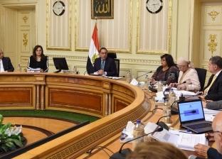 """مجلس الوزراء يستبدل """"الملفات الورقية"""" بـ""""التابلت"""" خلال اجتماعاته"""