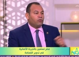 """""""البيئة"""": مصر في حاجة لـ72 مدفنا صحيا للتخلص من القمامة"""