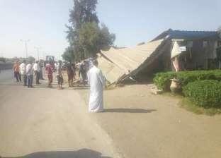 """إزالة 734 حالة إشغال على الطريق الزراعي في """"إيتاى البارود"""" بالبحيرة"""