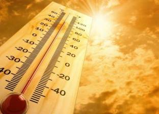 """""""الأرصاد"""": الحرارة أعلى من الطبيعي.. وتصل لـ30 درجة منتصف الأسبوع"""