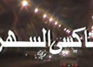 """أشهر 15 برنامج للتليفزيون المصري.. """"نافذة على ماسبيرو"""""""