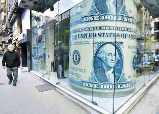 «سيتى بنك»: مصر تتحسن فى 2017.. و«الإيكونوميست»: الأكثر جاذبية للاستثمار