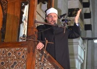 وزير الأوقاف: الإسلام دين الإنسانية في أسمى معانيها