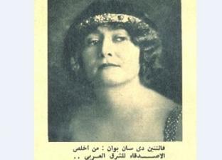 فالنتين بوان.. حكاية شاعرة فرنسية عشقت مصر وحاربت الاستعمار