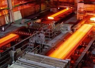 """""""الحديد والصلب"""": 477 مليون جنيه خسائر الشركة خلال 9 أشهر"""