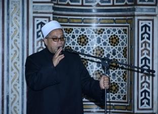 أئمة دمياط يطالبون بصرف مستحقاتهم عن خطبة العيد والمدارس القرآنية