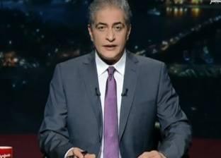 """الليلة.. أسامة كمال يناقش أوضاع المرأة الصعيدية في """"القاهرة 360"""""""